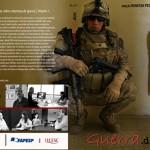 Série de entrevistas sobre a cobertura da guerra será lançado dia 21 de janeiro na Fundação Cultural Badesc