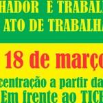NOTA DA FRENTE BRASIL POPULAR SOBRE O ATO DO DIA 18 DE MARÇO