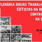 CUT-SC realizará Plenária para debater ações de resistência contra a retirada de direitos