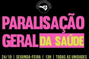 Paralisação geral da saúde em Florianópolis
