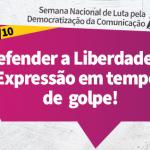 Semana Nacional pela Democratização da Comunicação
