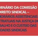 I Seminário da Comissão de Direito Sindical será nesta sexta