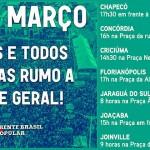 31 de março – Dia nacional de mobilização rumo a greve geral