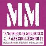13ª Mundos de Mulheres ocorre de 30 de julho a 4 de agosto, em Florianópolis