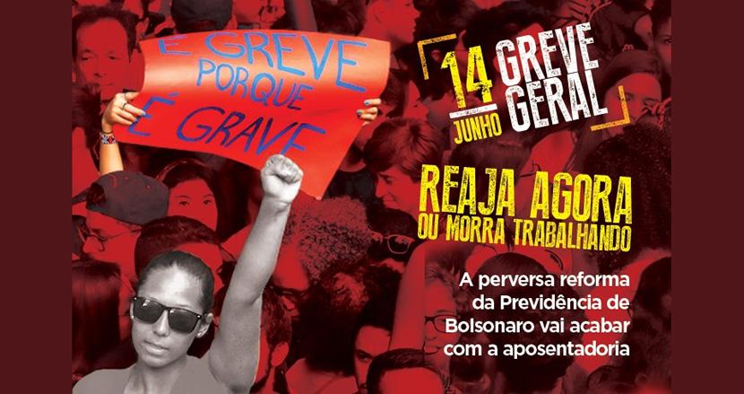 #14J é greve: Confira onde vai ter ato e categorias que vão parar