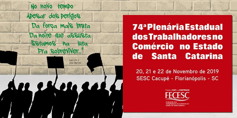 Plenária Estadual da FECESC será de 20 a 22 de novembro