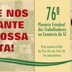 76ª Plenária da FECESC será virtual