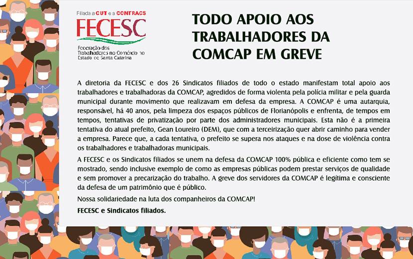 Todo apoio aos trabalhadores da COMCAP em greve