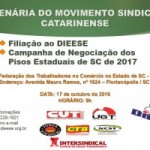 Plenária do Movimento Sindical Catarinense